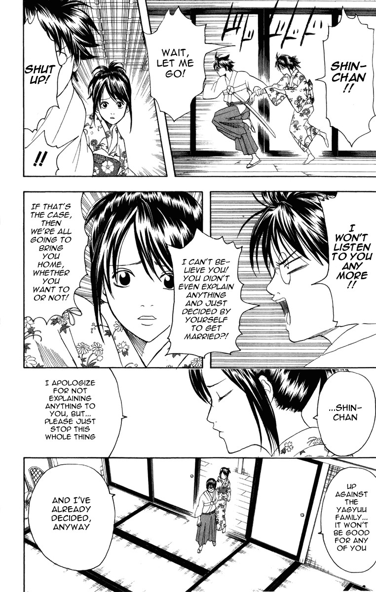 Gintama Chapter, 119 image 015
