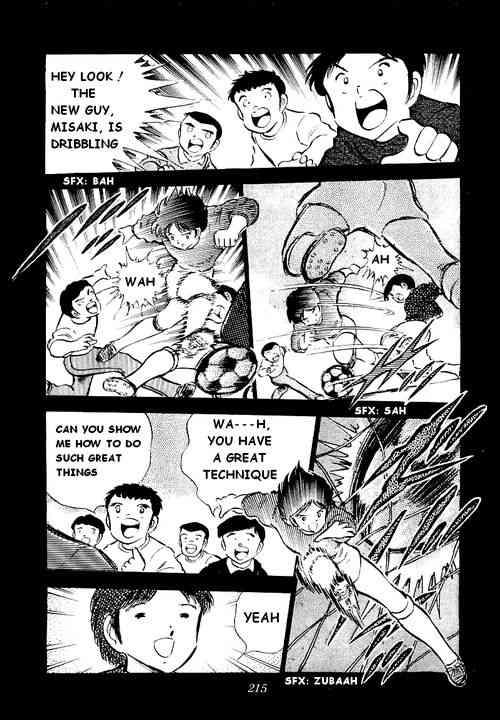 Captain Tsubasa, Chapter 42 image 025