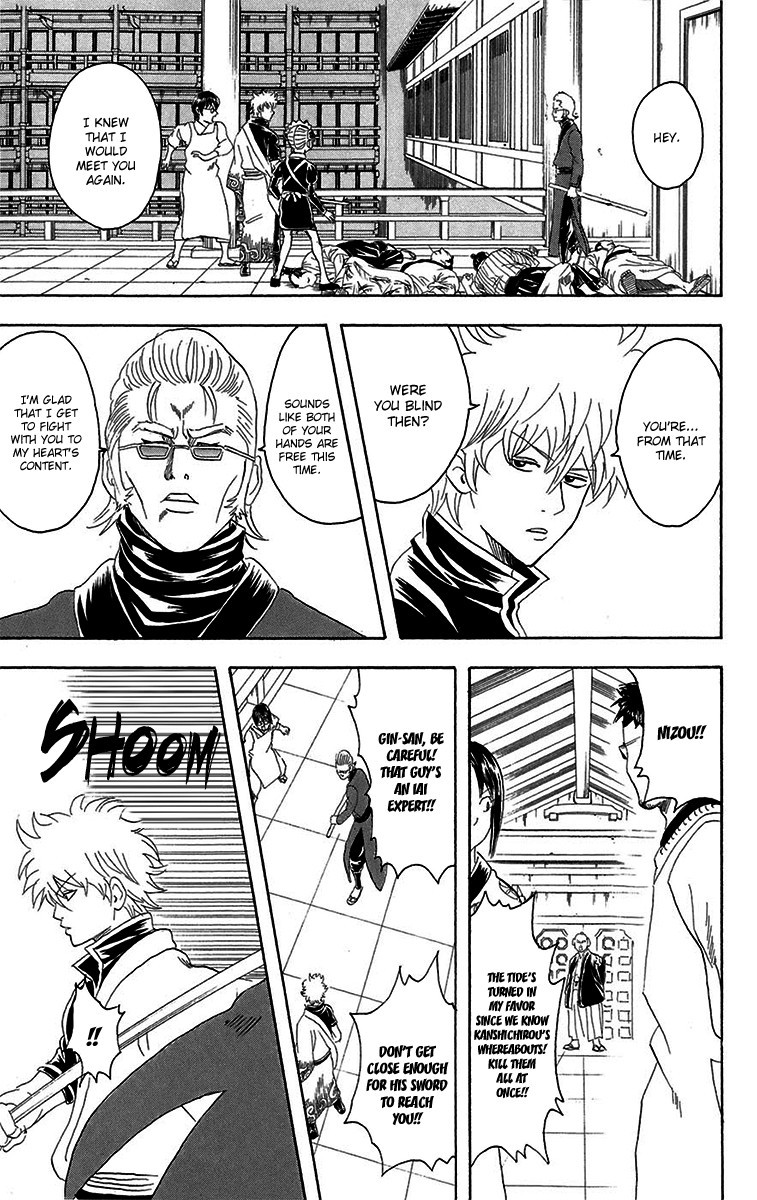 Gintama Chapter, 80 image 010