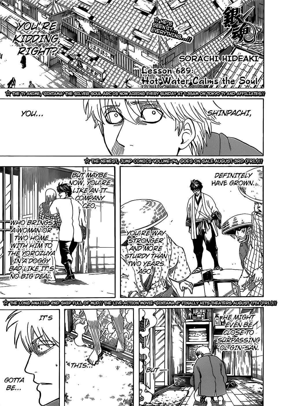 Gintama Chapter, 689 image 001