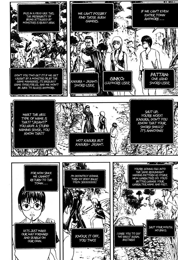 Gintama Chapter, 190 image 002