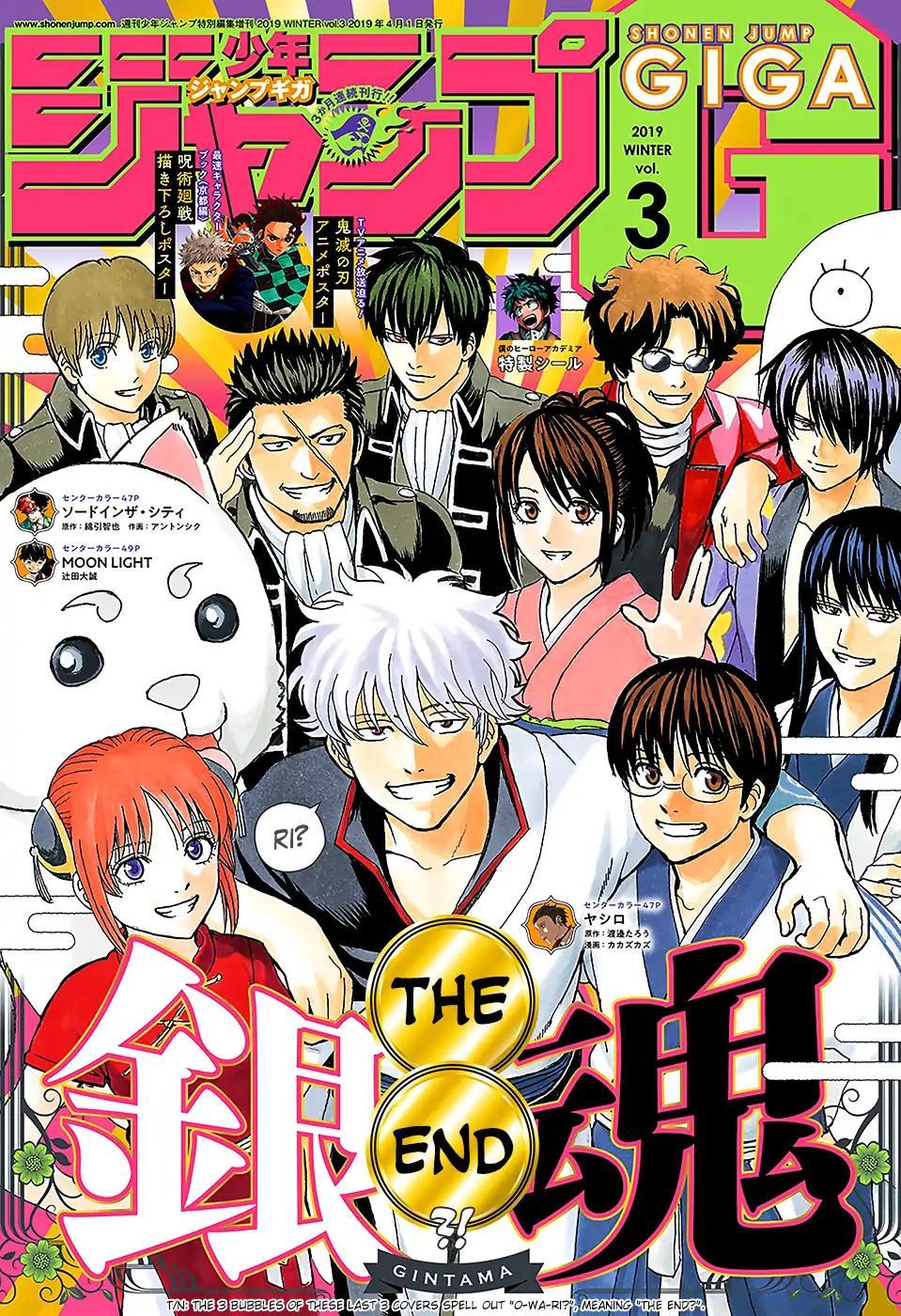 Gintama Chapter, 701 image 001