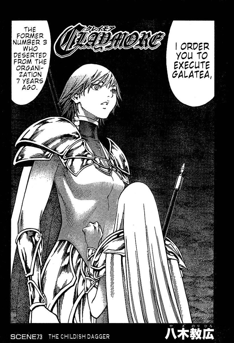 Claymore, Chapter 73 image 002