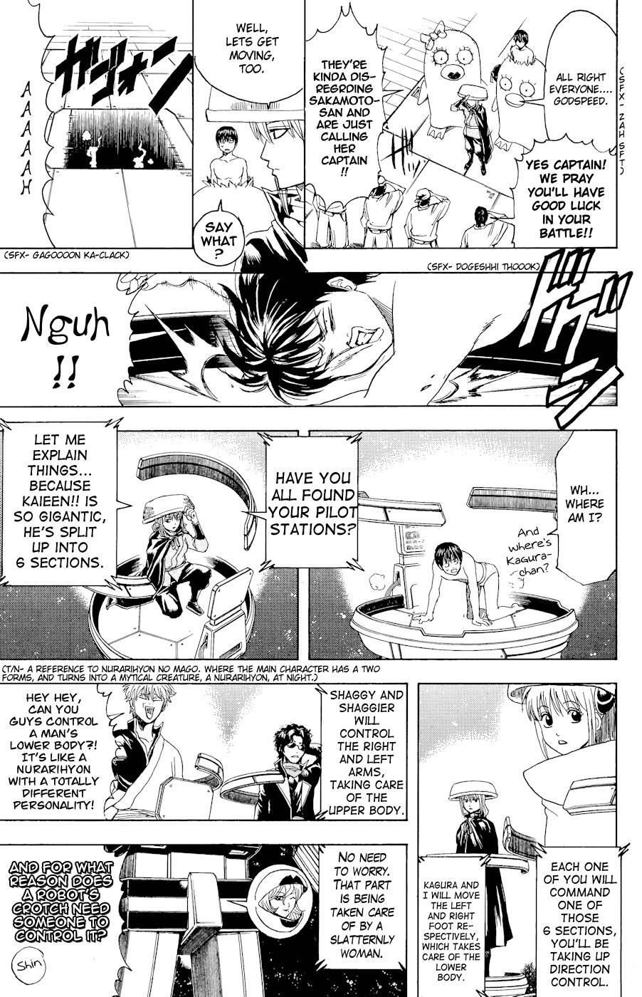 Gintama Chapter, 359 image 004