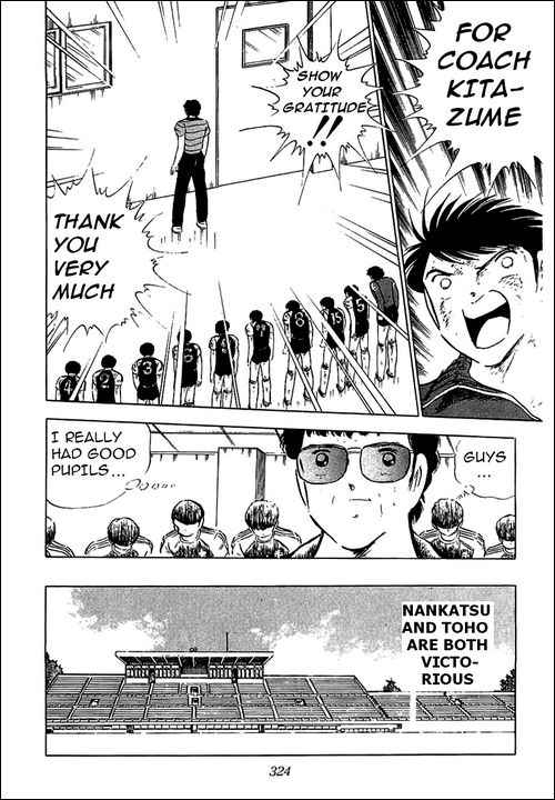 Captain Tsubasa, Chapter 84 image 053