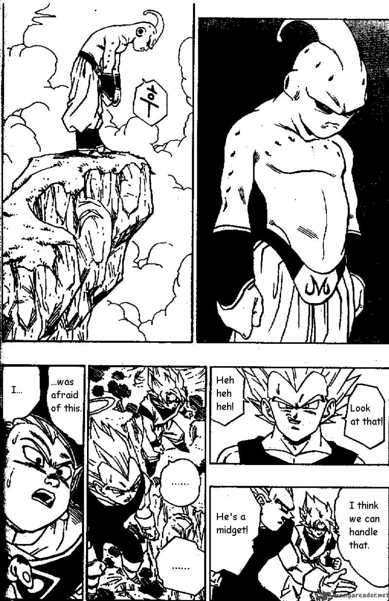 Dragon Ball, Chapter 509 image 003