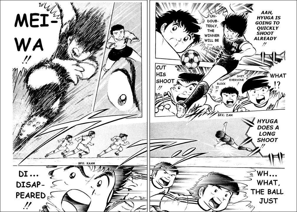 Captain Tsubasa, Chapter 19 image 012