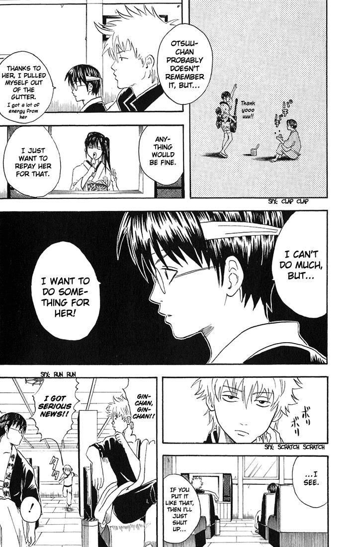 Gintama Chapter, 19 image 011