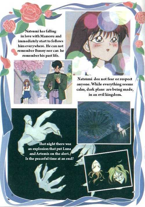 Sailor Moon, Cahpter 7 image 009