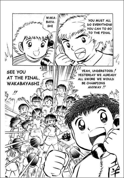 Captain Tsubasa, Chapter 26 image 021