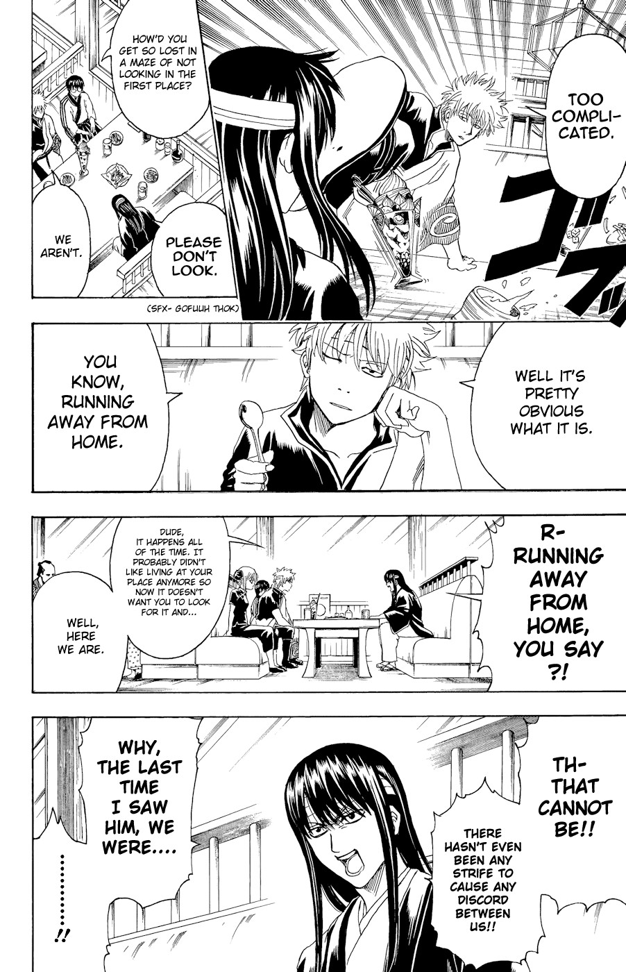 Gintama Chapter, 360 image 002