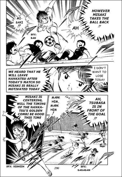 Captain Tsubasa, Chapter 36 image 021