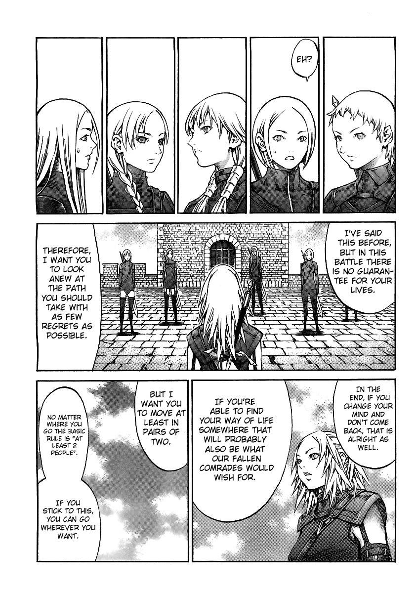 Claymore, Chapter 82 image 020