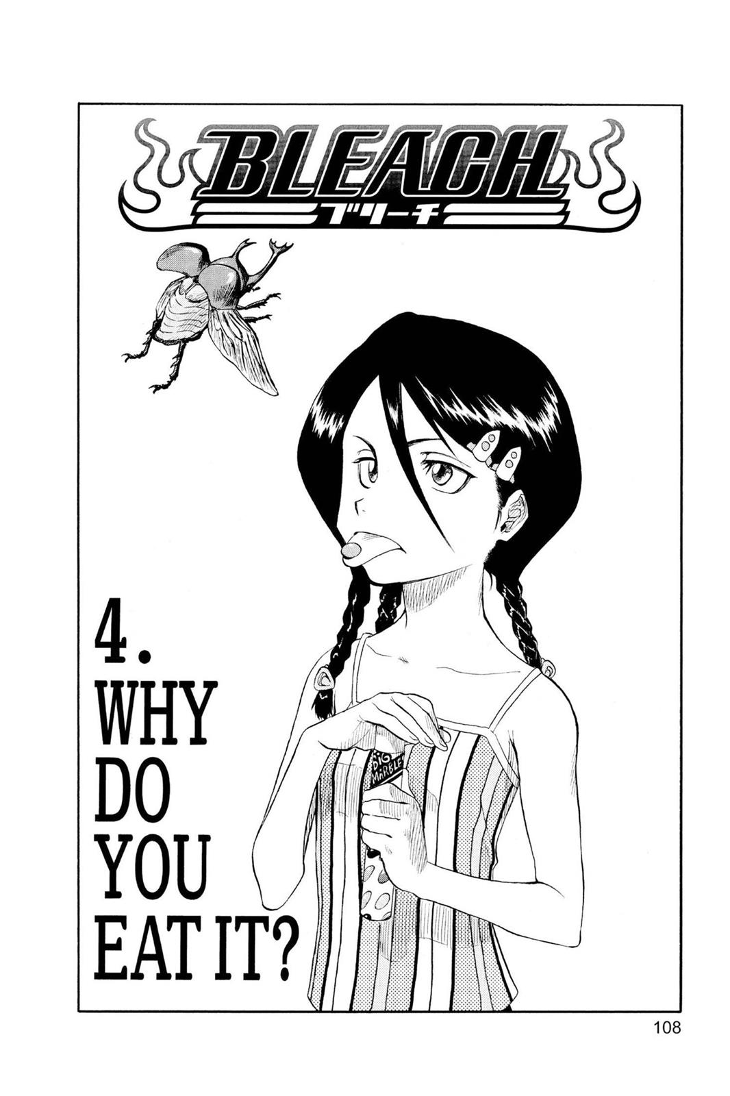 Bleach, Chapter 4 image 002