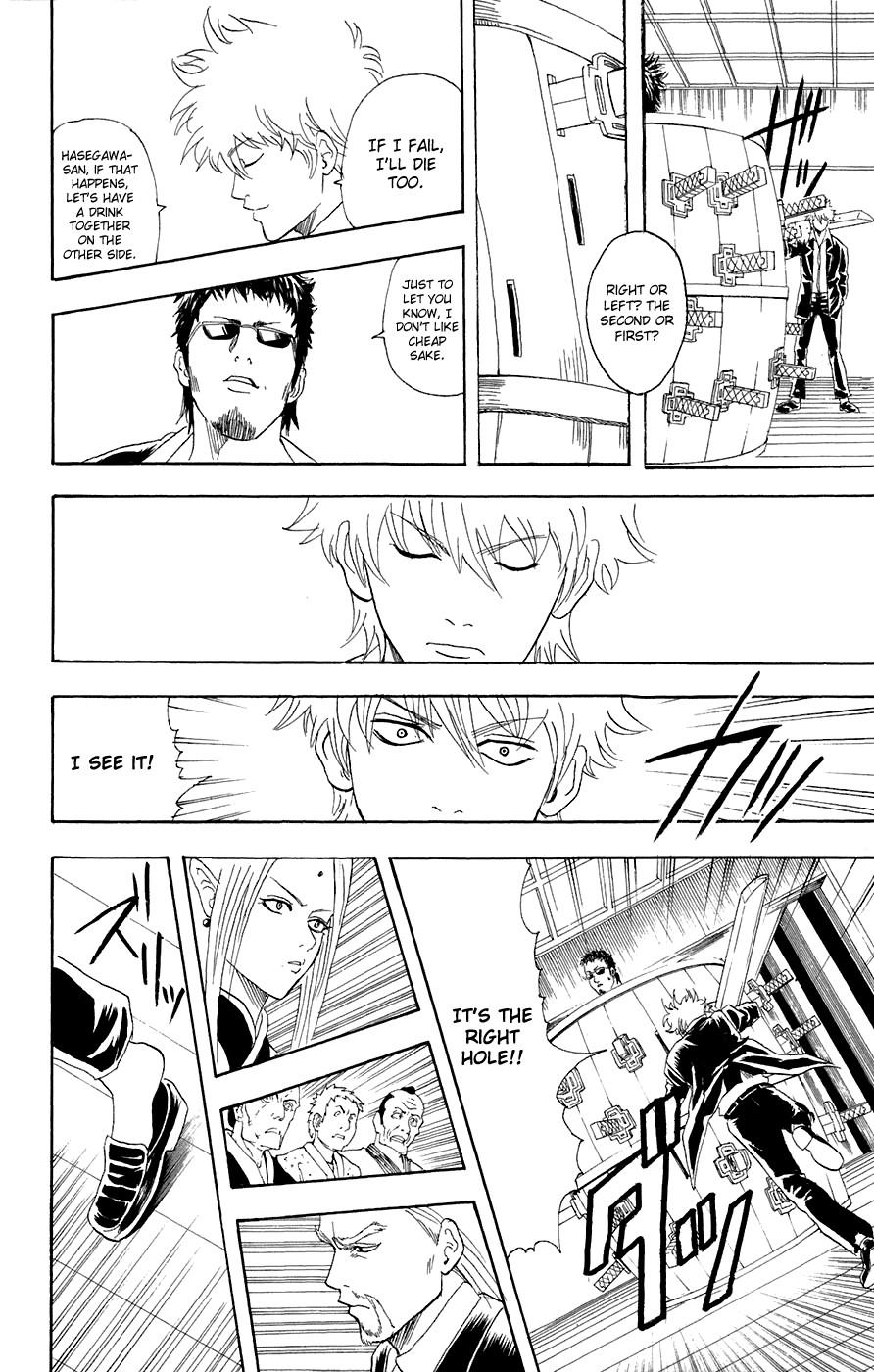 Gintama Chapter, 70 image 019