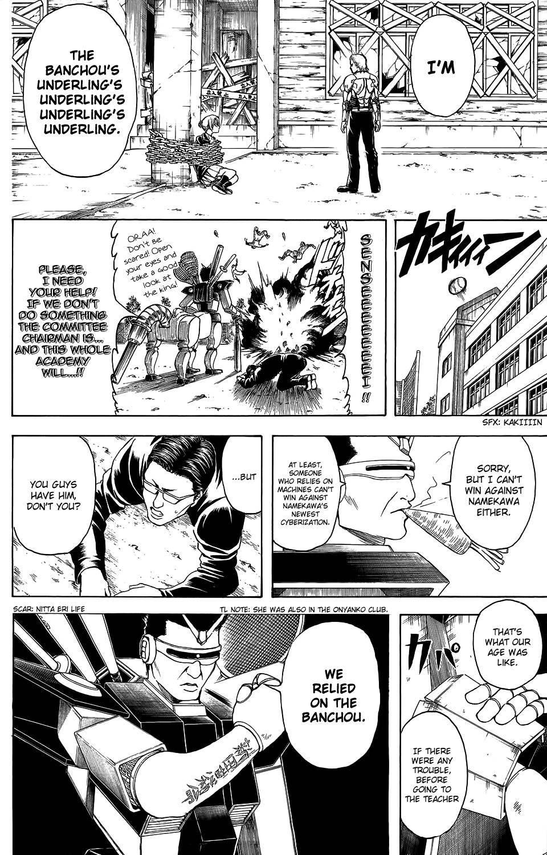 Gintama Chapter, 334.005 image 037