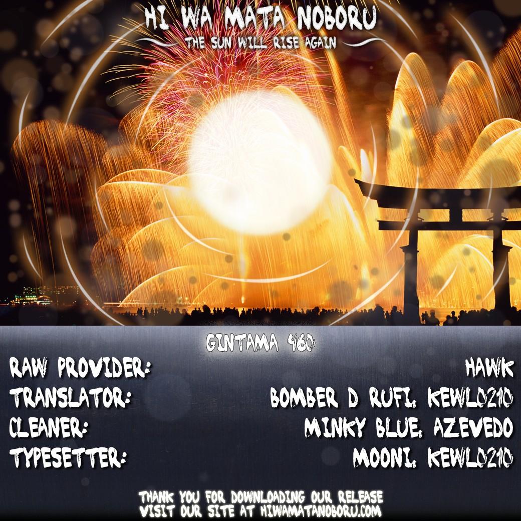 Gintama Chapter, 460 image 018