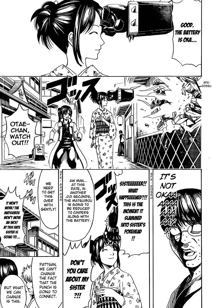 Gintama Chapter, 485 image 013