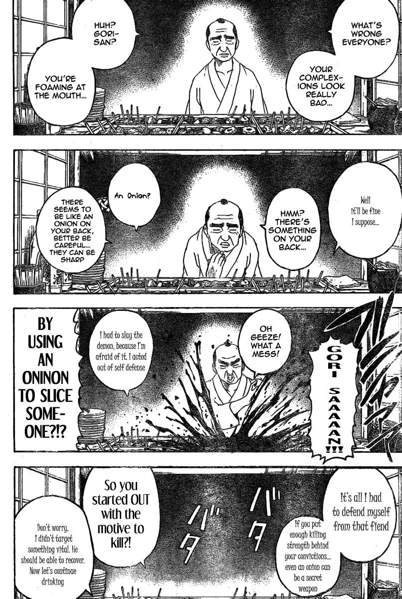 Gintama Chapter, 238 image 012