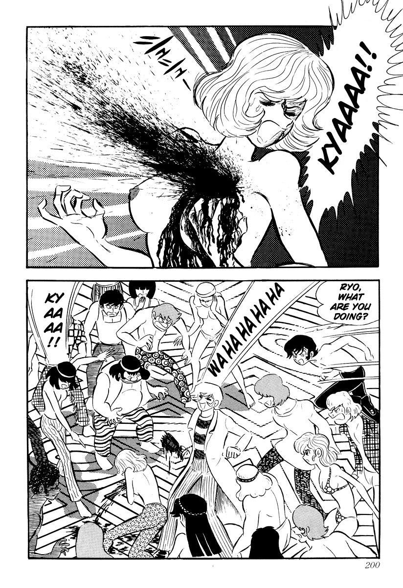 Devilman, Chapter 1 image 194