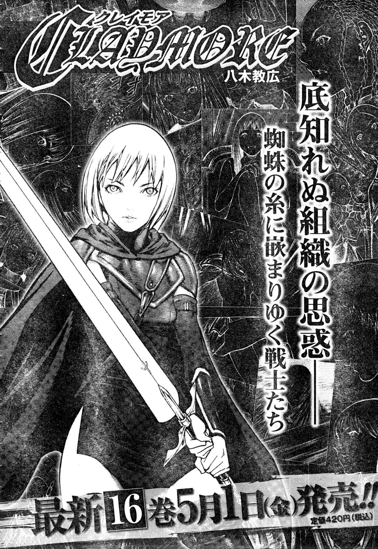 Claymore, Chapter 90 image 032