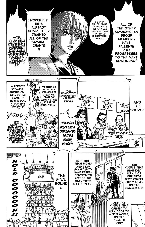 Gintama Chapter, 349 image 017