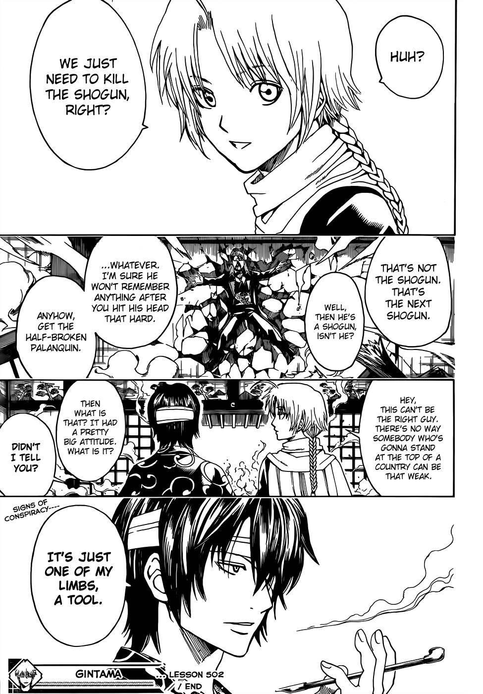 Gintama Chapter, 502 image 019