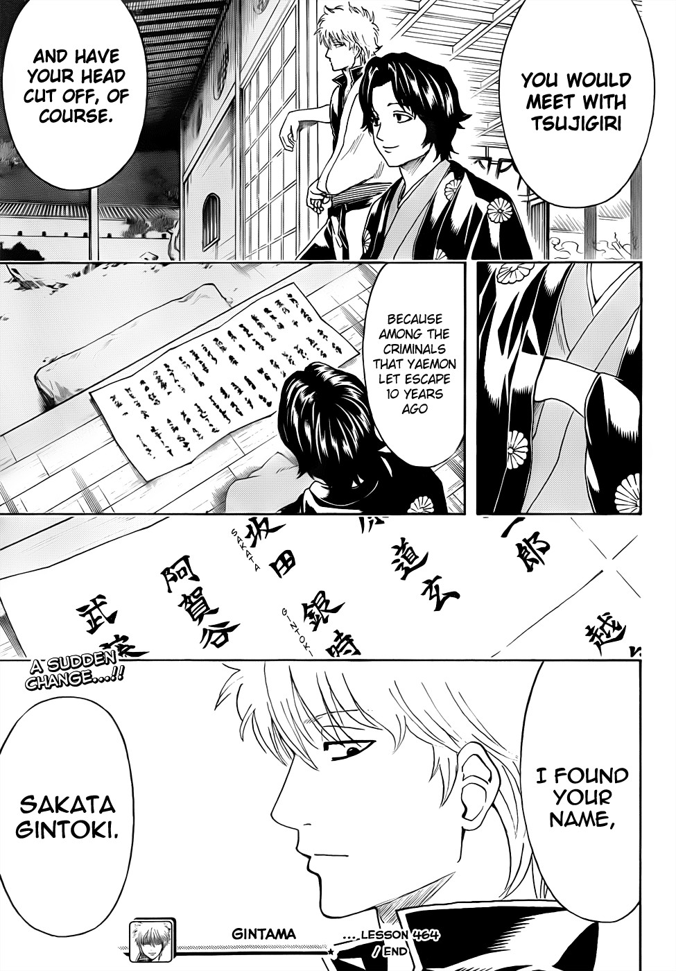 Gintama Chapter, 464 image 016