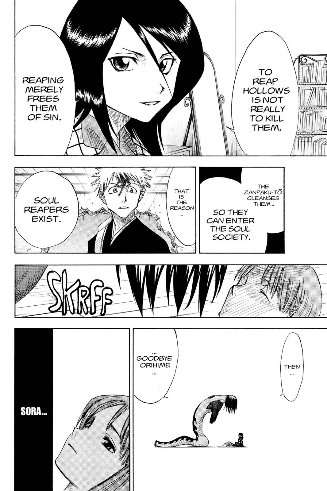 Bleach, Chapter 6 image 014