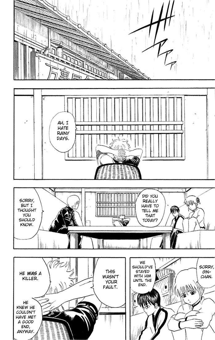 Gintama Chapter, 43 image 012