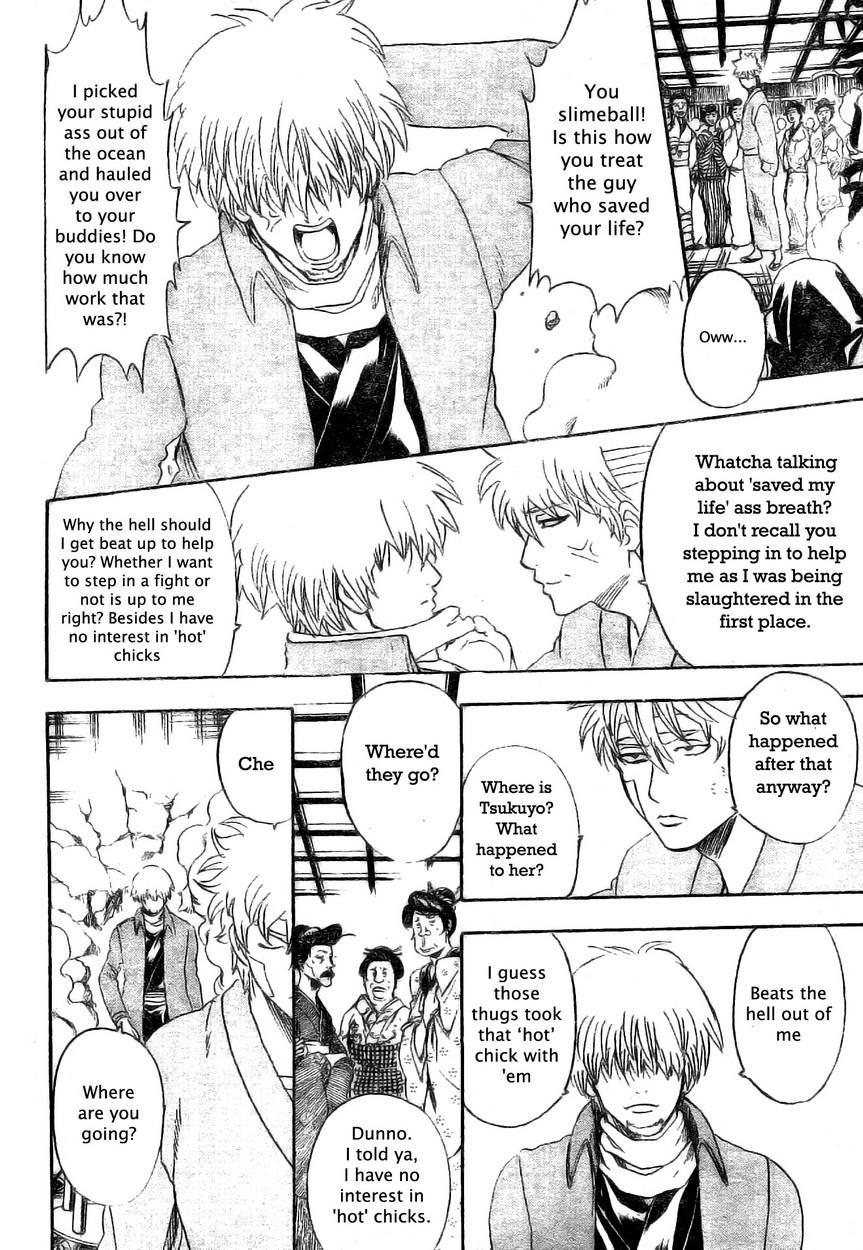 Gintama Chapter, 256 image 018