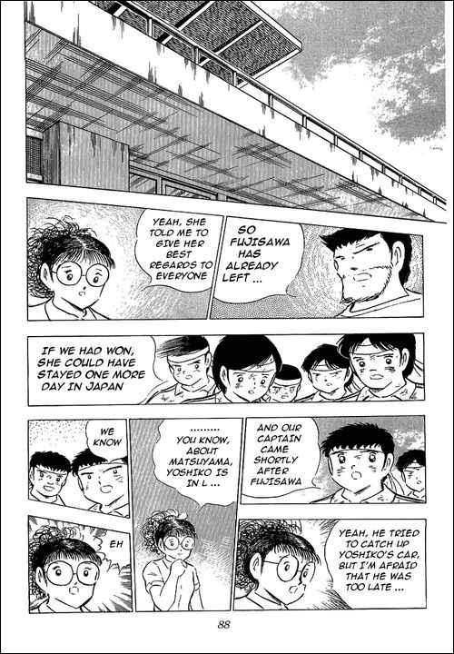 Captain Tsubasa, Chapter 74 image 040
