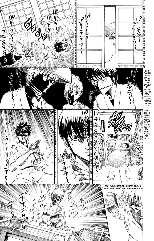 Gintama Chapter, 319 image 020