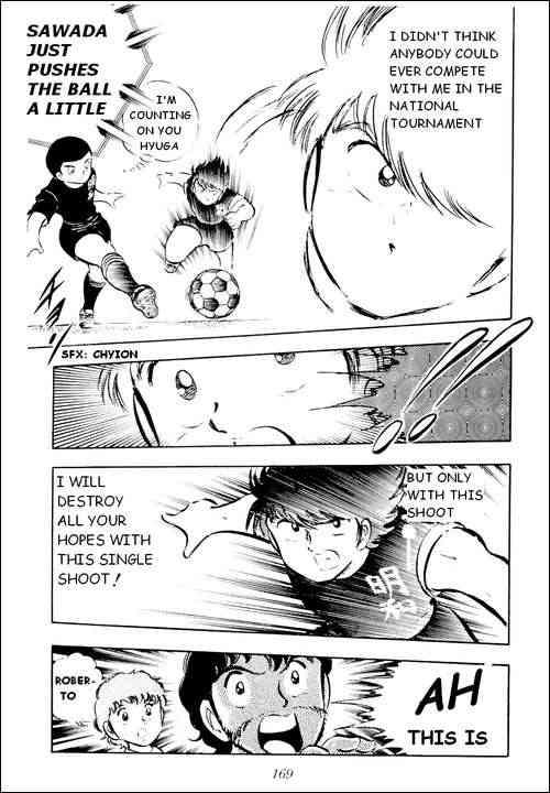 Captain Tsubasa, Chapter 22 image 004