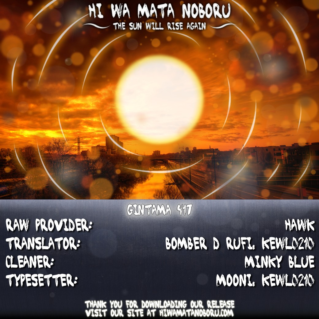 Gintama Chapter, 417 image 020