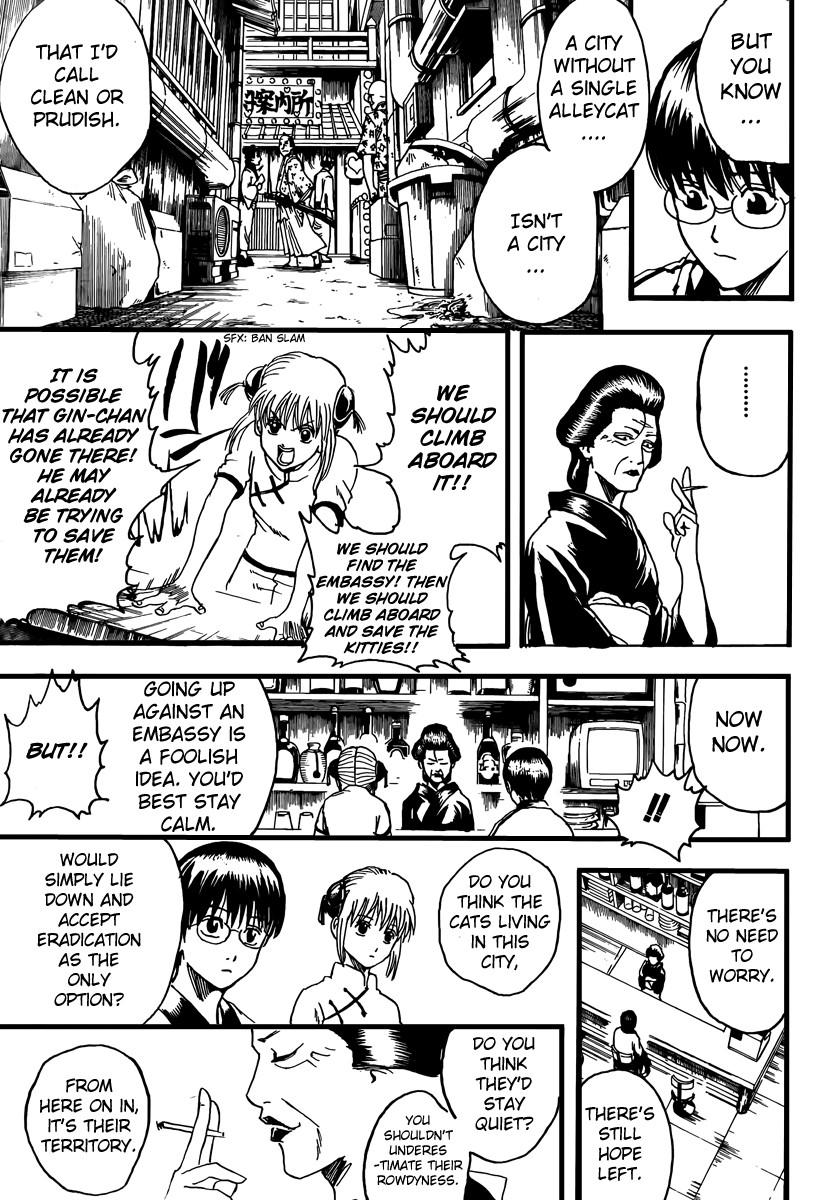 Gintama Chapter, 278 image 003