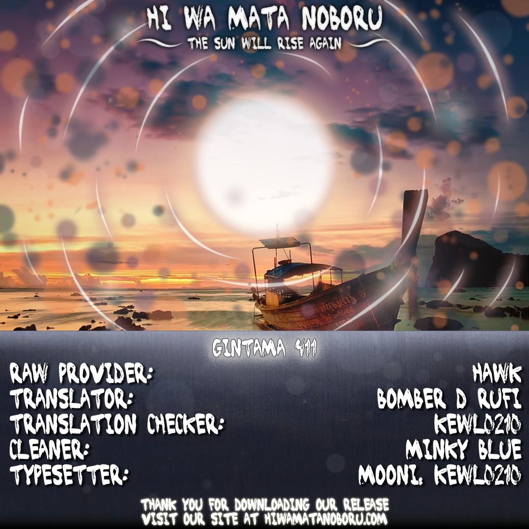 Gintama Chapter, 411 image 020