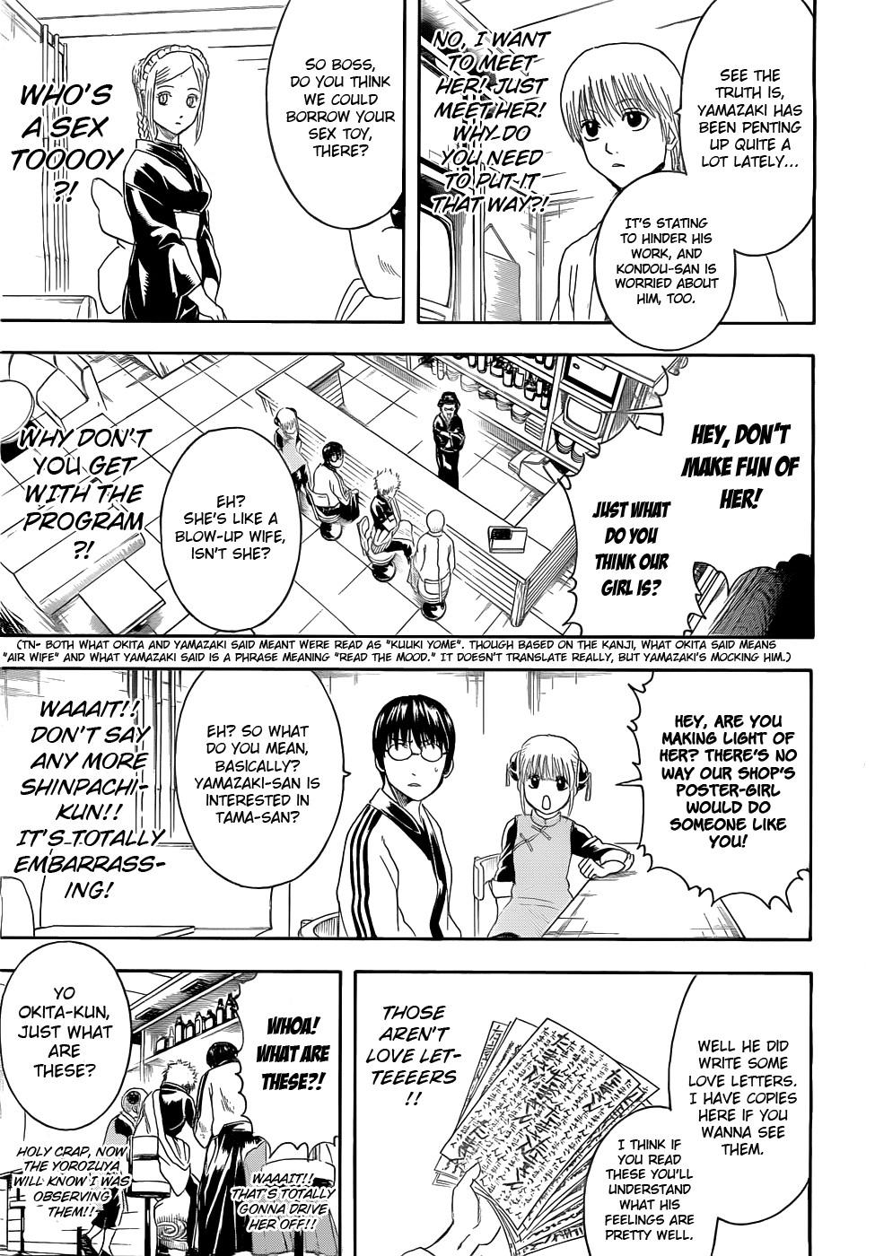 Gintama Chapter, 384 image 014