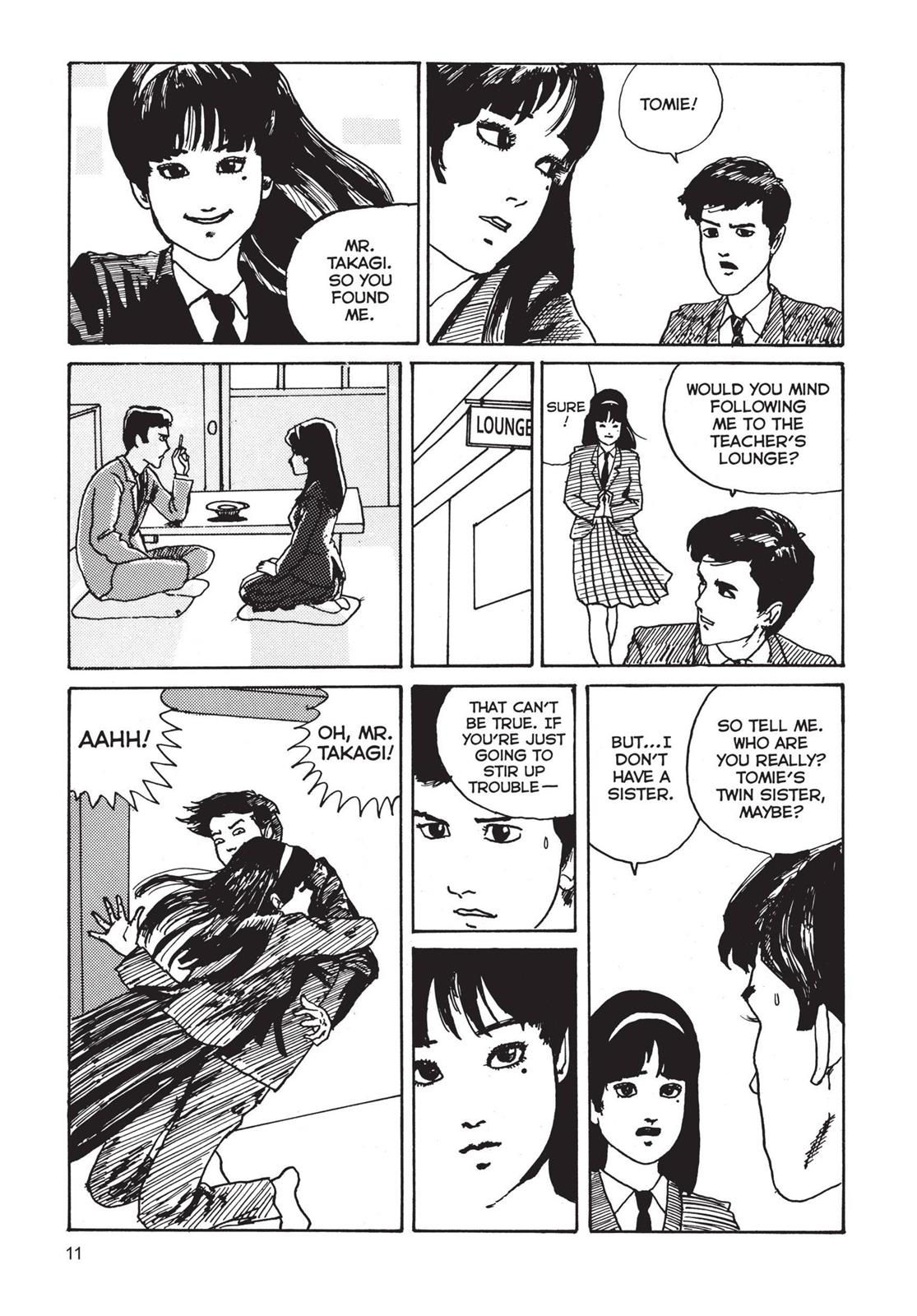 Tomie, Chapter 1 image 011
