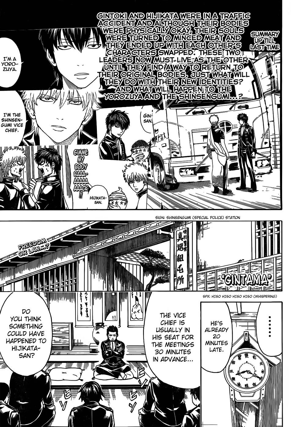 Gintama Chapter, 471 image 001