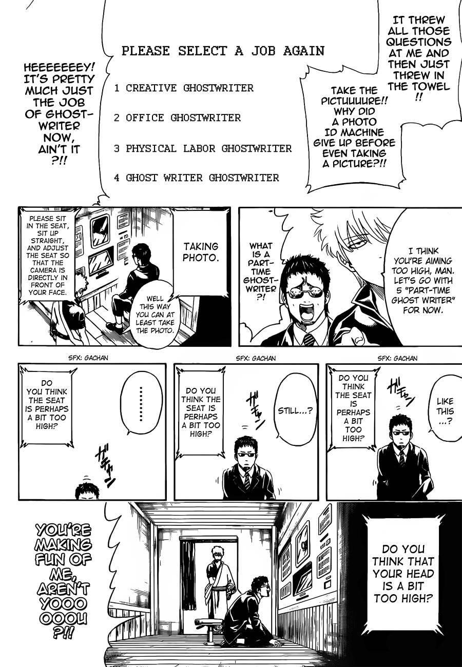 Gintama Chapter, 487 image 006