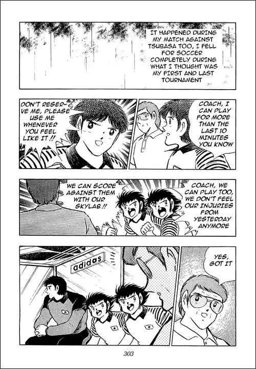 Captain Tsubasa, Chapter 99 image 065