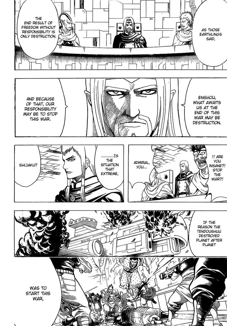Gintama Chapter, 602 image 012
