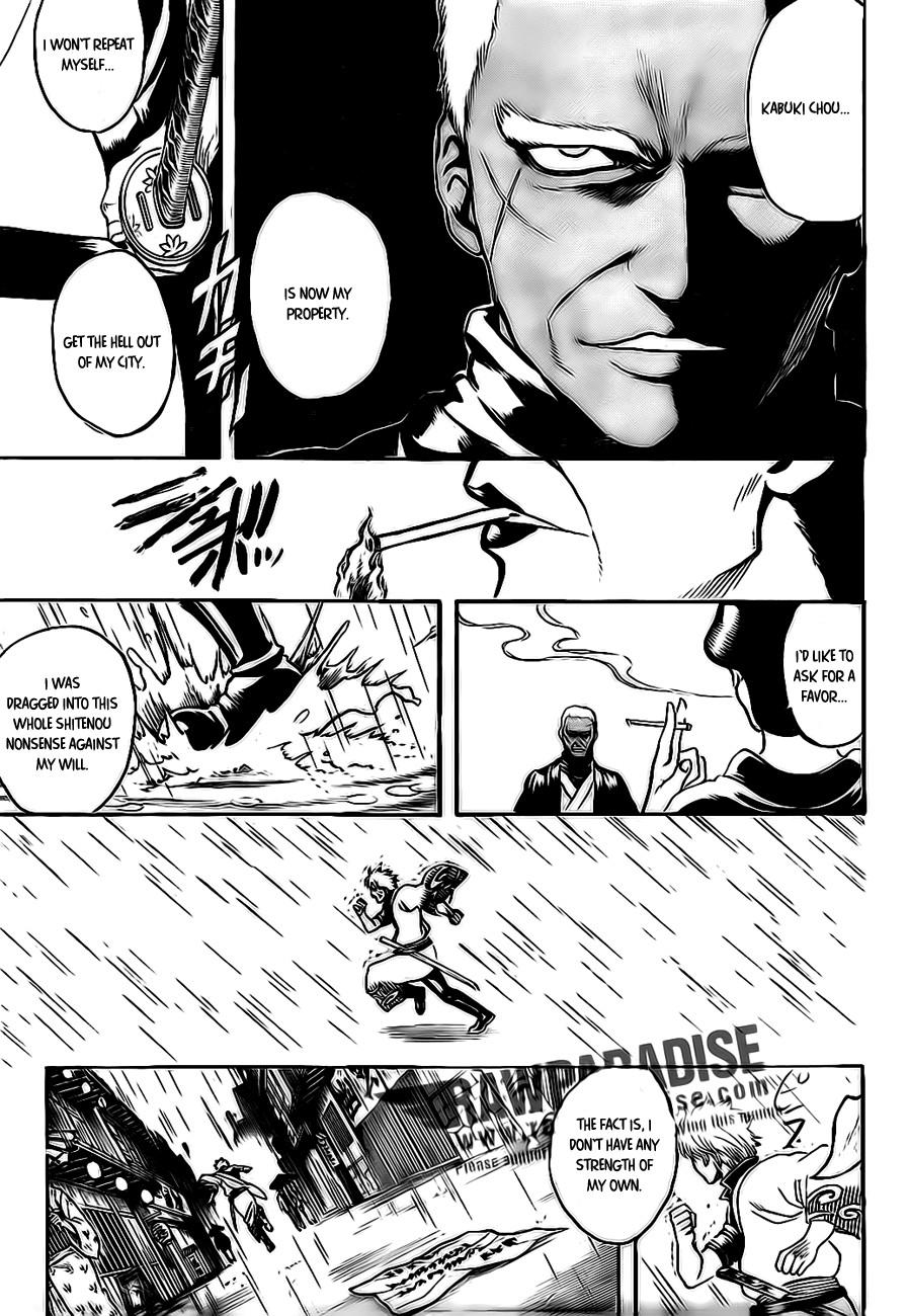 Gintama Chapter, 300 image 005