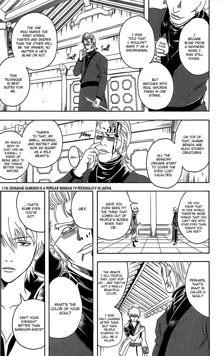 Gintama Chapter, 80 image 018