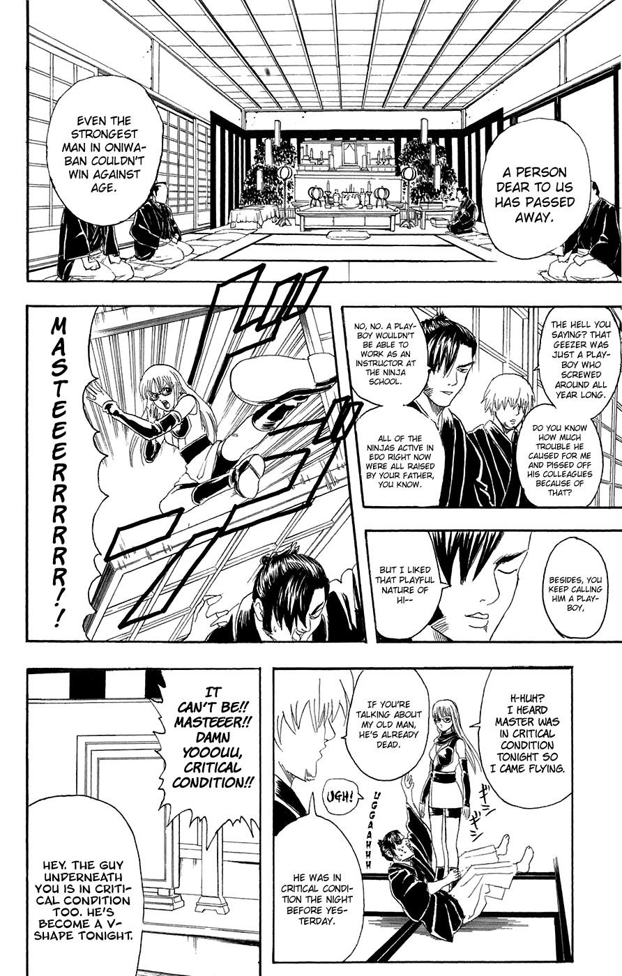 Gintama Chapter, 76 image 008