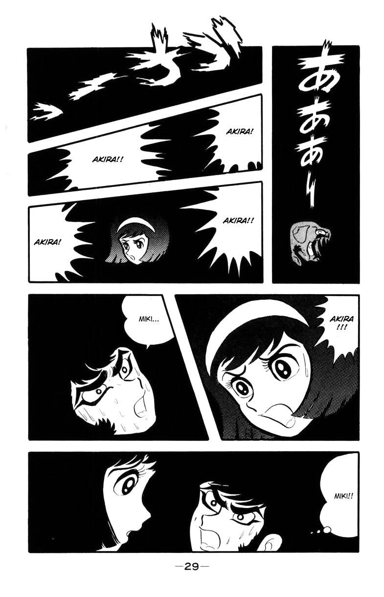 Devilman, Chapter 2 image 026