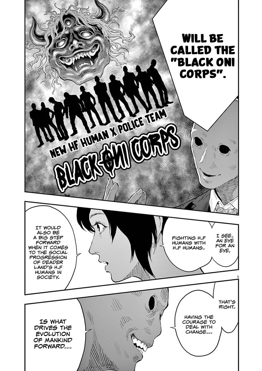 Chapter 110 image 007