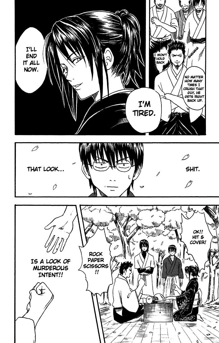 Gintama Chapter, 17 image 011