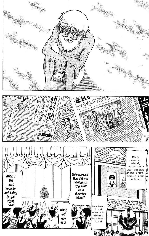 Gintama Chapter, 175 image 002